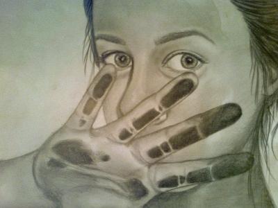 През нейните очи