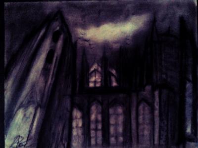 Катедрала.
