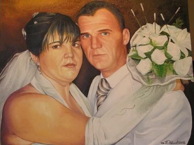 Семеен портрет